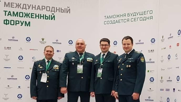 Смоленские таможенники приняли участие в Международном таможенном форуме