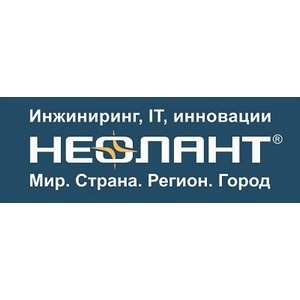 Современные информационно-аналитические ГИС-инструменты на форуме «Многомерный Нижний Новгород-2017»
