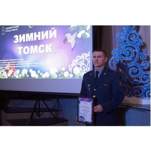 Томское УФСИН заняло второе место в городском конкурсе «Зимний Томск»