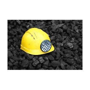 Прошла очередная корректировка размера доплаты к пенсиям у кузбасских шахтеров