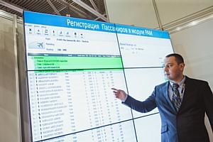 Zamar AG представила усовершенствованную версию Мобильный аэропорт