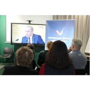 Активисты ОНФ в Коми обсудили итоги пресс-конференции Путина