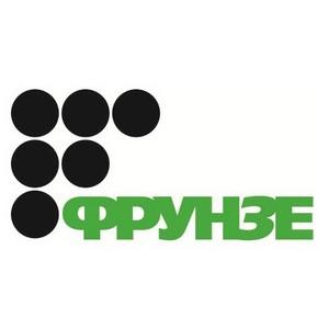 Воронежский «Завод им. Фрунзе» поставил крупные партии корзин для мусора Астрахани и сети «Магнит»