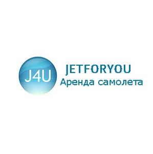 Пополнение флота компании Jetforyou