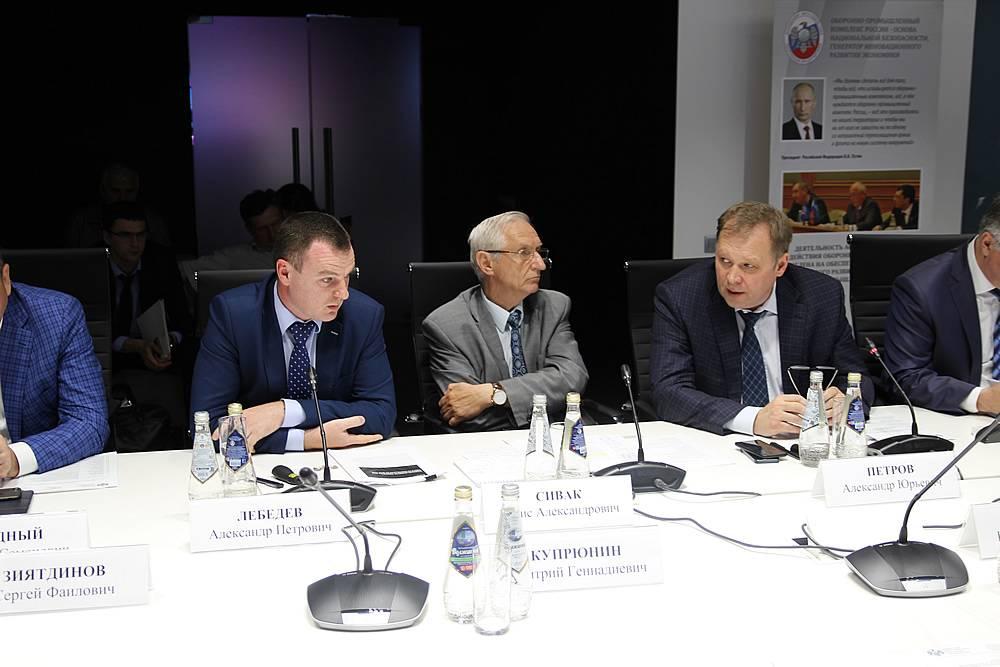 Заседание комитета по металлургии и тяжелому машиностроению
