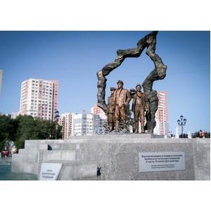В Совете Федерации пройдут Дни Кемеровской области – Кузбасса
