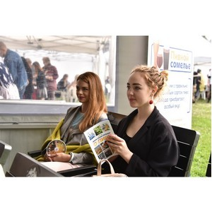 В Астрахани прошел культурно-образовательный проект «Пивной сомелье»