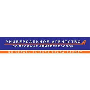 Запущена система онлайн бронирования авиабилетов