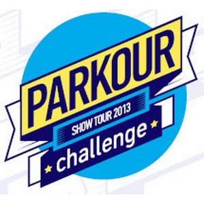 Заключительный этап всероссийского турнира Parkour Challenge Russia пройдет в Калининграде