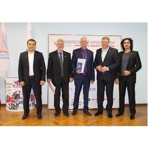 В Нальчике состоялась региональная конференция ОНФ в Кабардино-Балкарии