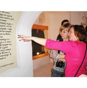 22 ноября работники Группы Компаний «Метро»  посетили старинный  город Плёс