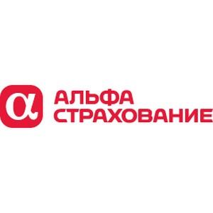 «АльфаСтрахование» заключила договор страхования членов Нотариальной палаты Санкт-Петербурга