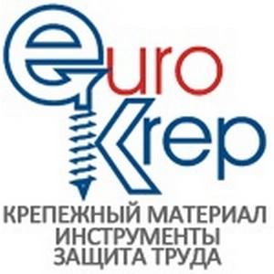 Сезонные скидки в ООО «ЕвроКреп»