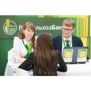 Россельхозбанк помогает новосибирцам решить квартирный вопрос