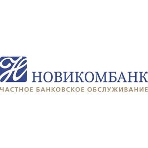 Новикомбанк продолжает финансировать поставки автомобилей ГАЗ в Узбекистан (страховое покрытие ЭКСАР)