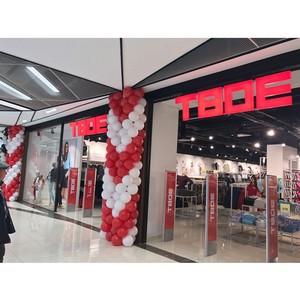 Российский бренд одежды Твое открыл первый магазин в Киргизии