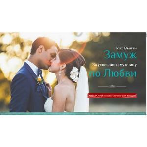 Бутик Юлии Ланске: 30 ноября - старт авторского онлайн-коучинга для женщин