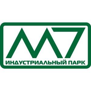 Продажа земли промышленного назначения в Татарстане