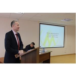 Уральские арбитражные управляющие создали Российский антикризисный союз