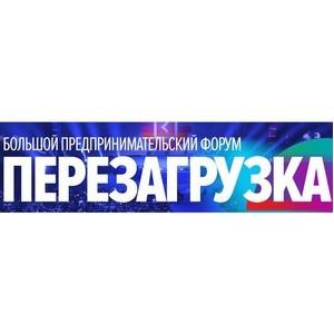 Новые меры господдержки представят нижегородскому бизнесу