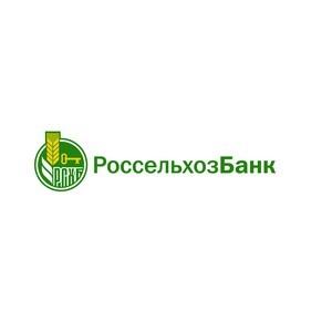 Тамбовский филиал Россельхозбанка оказывает финансовую поддержку инвестиционным проектам области