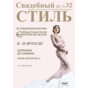 Натали Соболева – снова замуж?