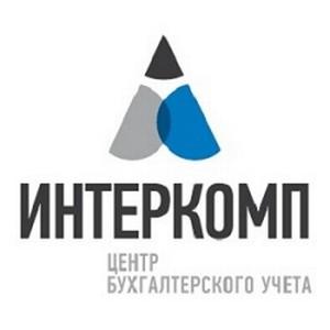 Театр Эстрады им. А. Райкина и  Интеркомп ЦБУ  завершили проект по внедрению эффективного контракта