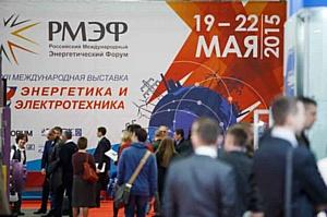 Крупнейшая выставка по электротехнике Восточной Европы – регистрация участников «в самом разгаре»!