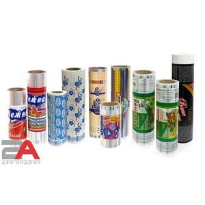 Производство торговой упаковки и пакетов с логотипом