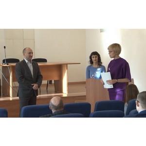 Викторию Бессонову поблагодарили за активное участие в становлении и развитии медиации в Забайкалье