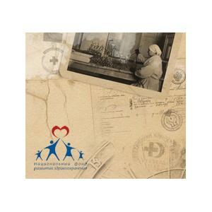История донорства крови – в истории московской семьи