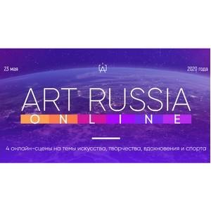 Art Russia online forum пройдет 23 мая