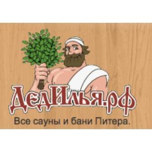 В банном и SPA-бизнесе в России снова грядет лицензирование