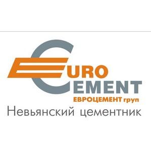 «Невьянский цементник» провел экологическую Акцию «Нам здесь жить и работать»