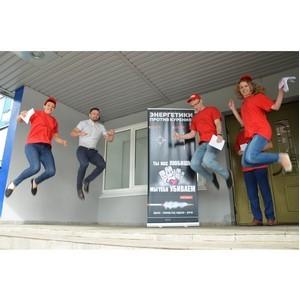 Совет молодежи Костромаэнерго провел акцию против курения