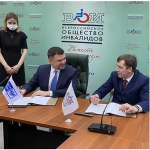 Почта России и ВОИ объединят усилия для развития инклюзивной среды