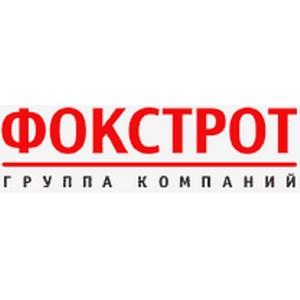 Праздничное открытие магазина «Фокстрот» в «Южной галерее» Симферополя
