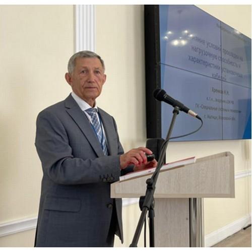 ГК «ССТ» на конференции «Электропитание—2021»