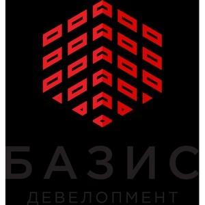 Базис Девелопмент выдала 4,8 млрд рублей от АО «Банк Дом.РФ»