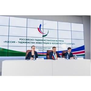 Прошла онлайн встреча молодых представителей России и Таджикистана