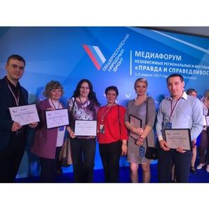 Ивановские журналисты поделились впечатлениями о медиафоруме ОНФ «Правда и справедливость»