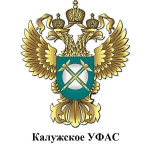 Жалоба ООО «Атлантикпро» признана необоснованной