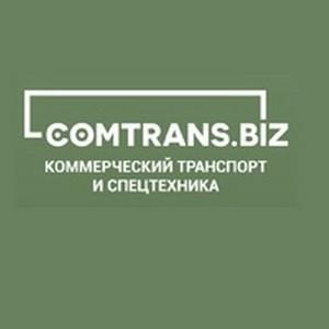 Все автобусные новинки России 2015 года