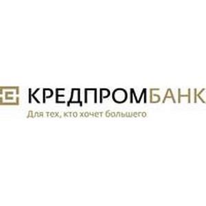 На пост президента Кредпромбанка назначен Мигунов Сергей
