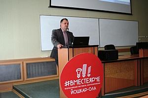 Студенты Волгатеха прослушали открытую лекцию Т Плюс «Энергетика от первого лица»