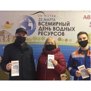 Завод AB InBev Efes в Омске сократил потребление воды на 30 млн л