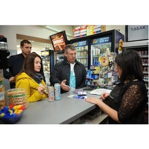 В Самаре волонтеры напомнили о правилах продажи алкоголя