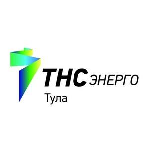 ТНС энерго Тула участвует в соревнованиях энергетиков по настольному теннису