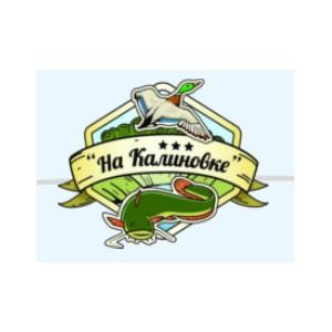 База семейного отдыха «На Калиновке»: открытие сезона охоты и рыбалки
