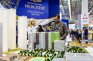 Минстрой Московской области поддержал проведение выставки «Недвижимость от лидеров»